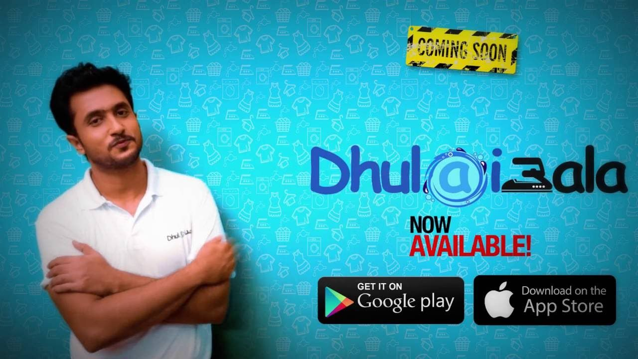 DHULAIWALA - Official teaser
