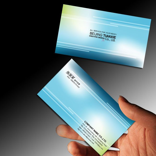 blue card design to enjoy the psd templates download card http