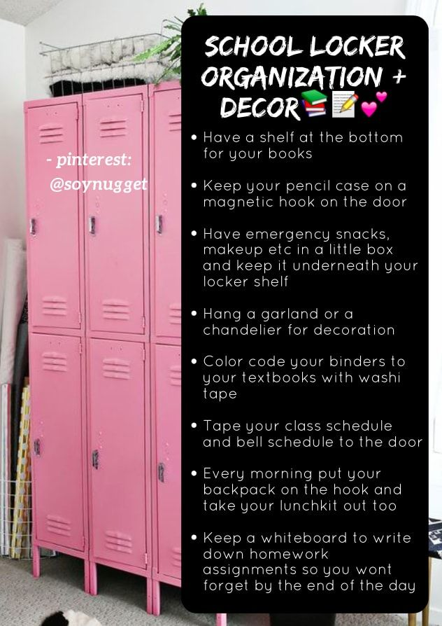Locker stuff for middle school