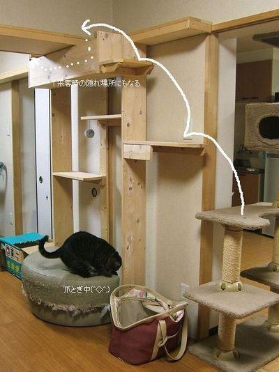 手作りキャットタワー・猫タワーの作り方 ...