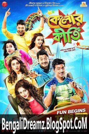 Kelor Kirti 2016 Bengali Movie Trailer Hd Download Full Movies Download Movies Full Movies Online Free