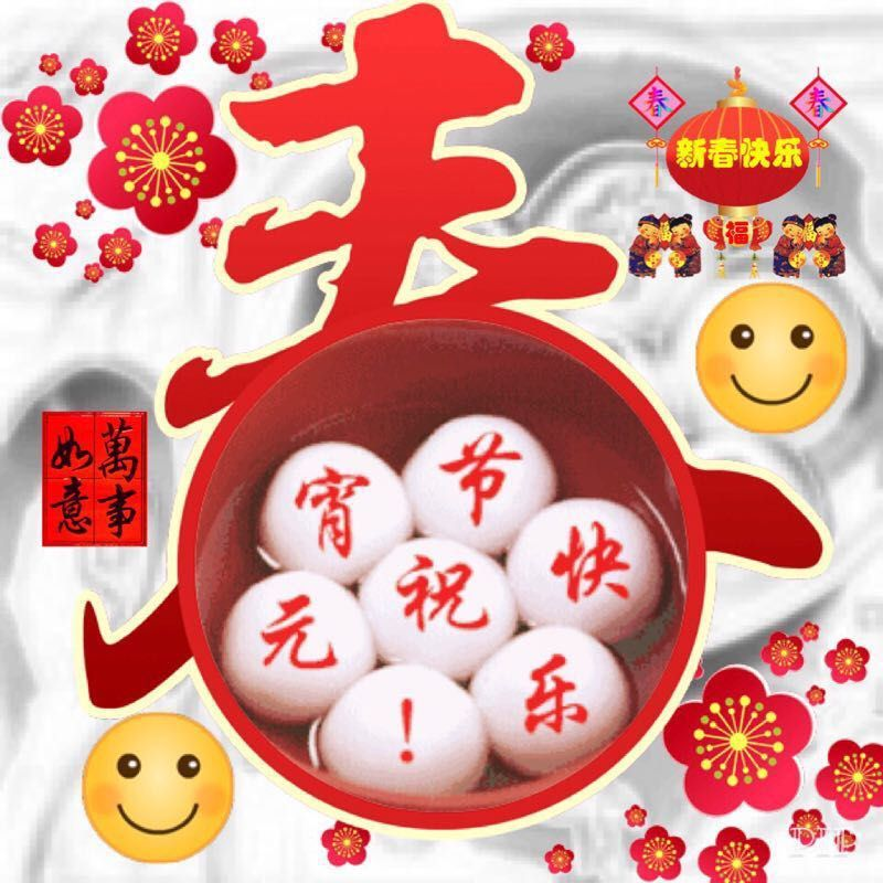 Pin by Bee on CNY New year wishes, Happy new year 2019