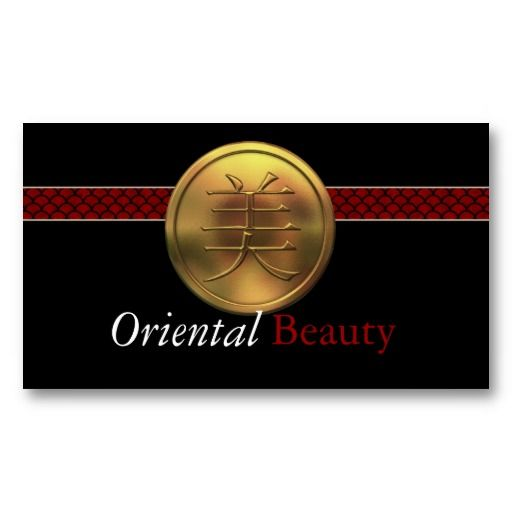 Asian gold coin beauty business card template by marlodee designs asian gold coin beauty business card template by marlodee designs zazzle reheart Gallery