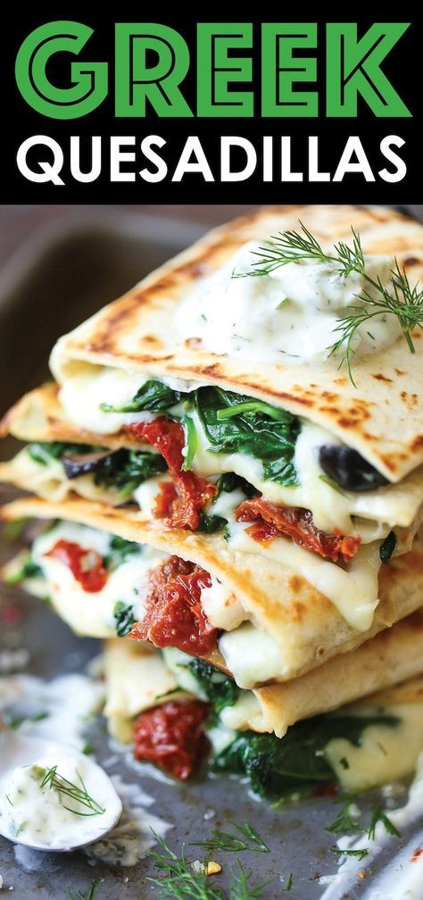 Greek Quesadillas is part of food-recipes - All the best Greek favors come together in this EPIC cheesy quesadilla, topped with an easy homemade Greek yogurt tzatziki sauce!