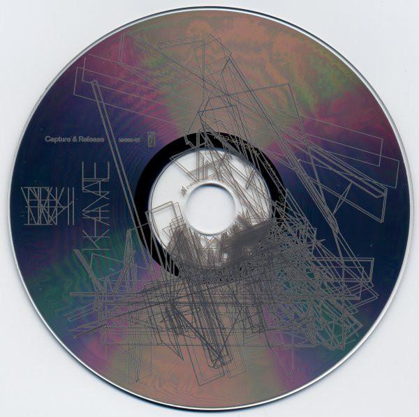 Khanate Capture & Release Lanzamientos Discogs en