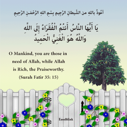 O Mankind You Are In Need Of Allah Allah Mankind Book People