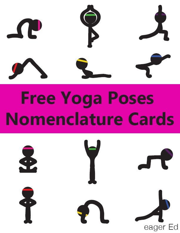 Y Is For Yoga Poses Free Printable Activity Cards Great For Teaching Yoga Poses To Preschool Kiddos Eager Ed Preschool Yoga Childrens Yoga Yoga For Kids