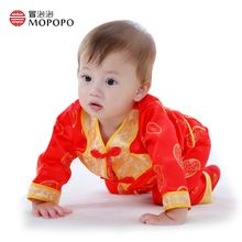 4d0d2c7edf2 Chinese Tang Style Newborn Baby Boy Clothes Long Sleeve Set Boys Baby  Clothing Sale Price  US  35.90