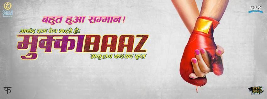 hindi movies download 720p Mukkabaaz