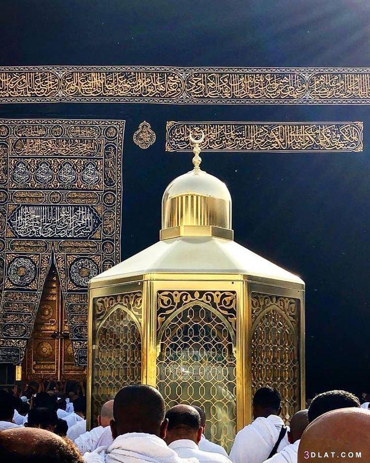 صور خلفيات للحج خلفيات عيد الأضحي للتصميم خلفيات الحج أجمل خلفيات الحج Mecca Kaaba Mecca Wallpaper Islamic Pictures