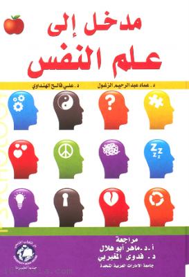 رزقت حبها Arabic Calligraphy Calligraphy