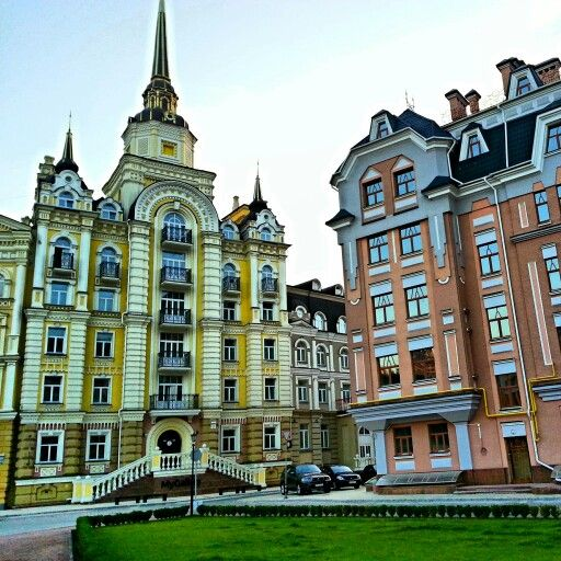 Ukraine Kiev center of city