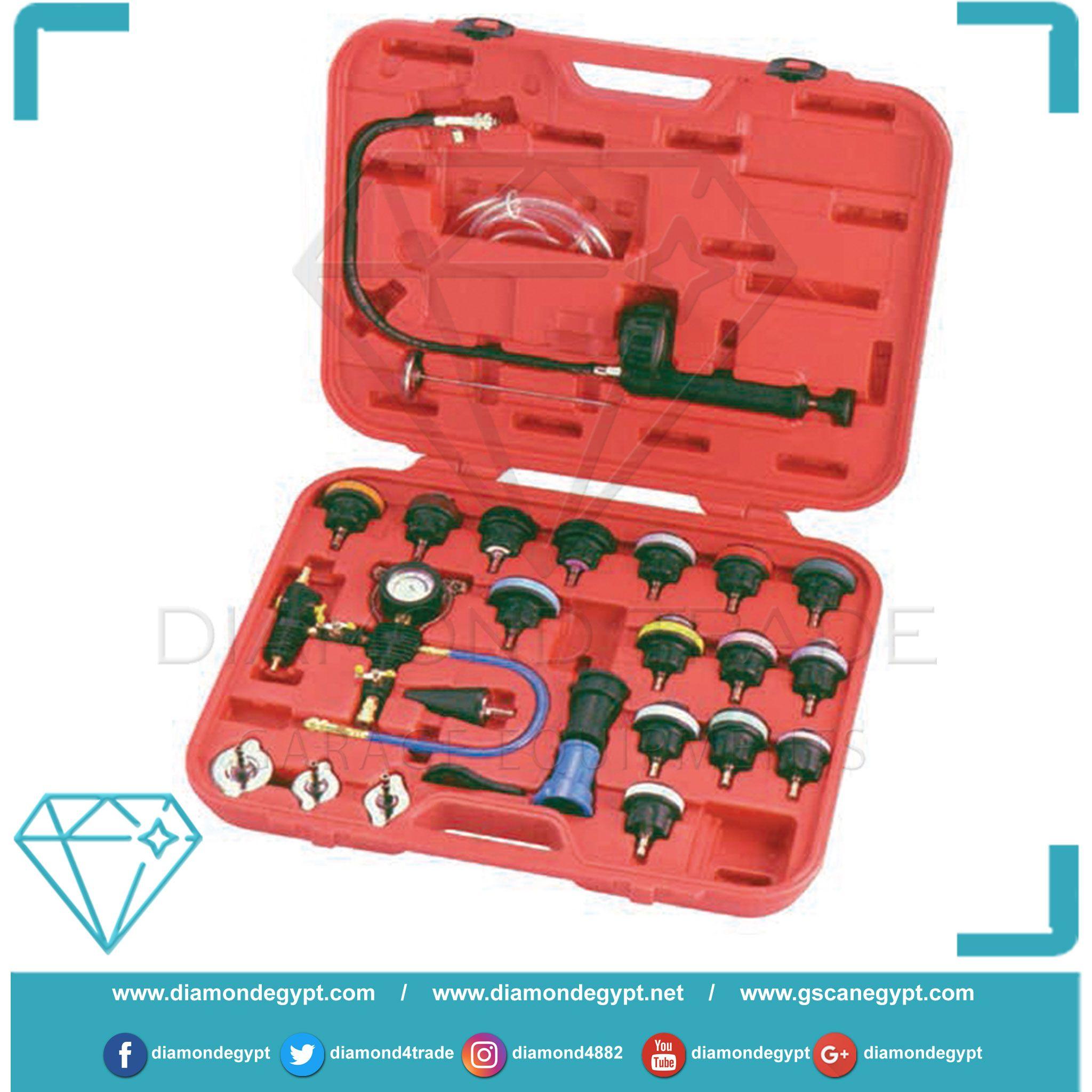 جهاز اختبار دورة التبريد وتفريغ الهواء Diamond Luggage
