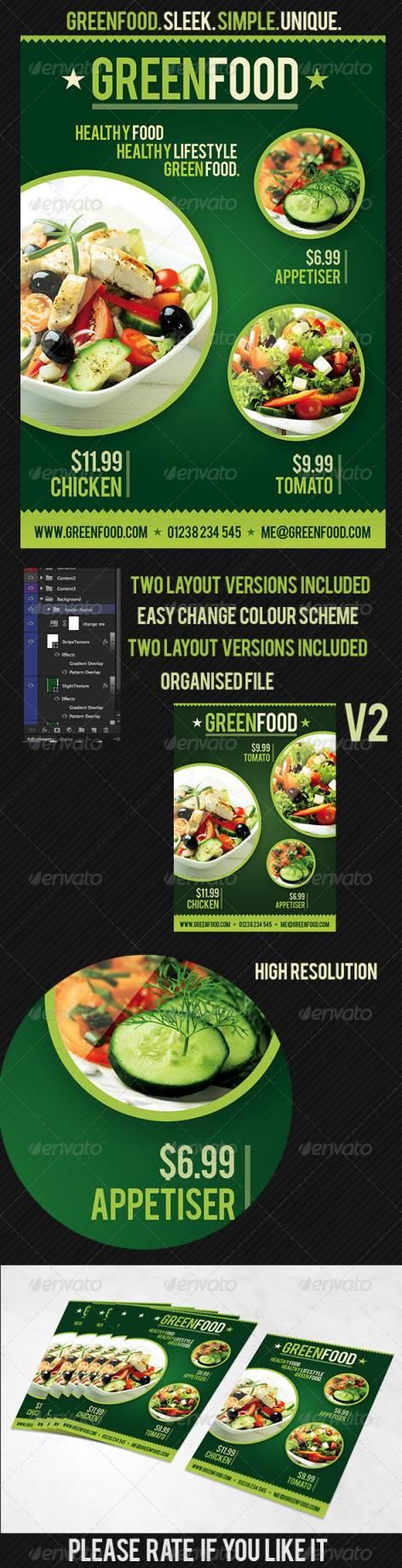 Health Food Flyer Template Greenfood  Restaurent Poster  Banner