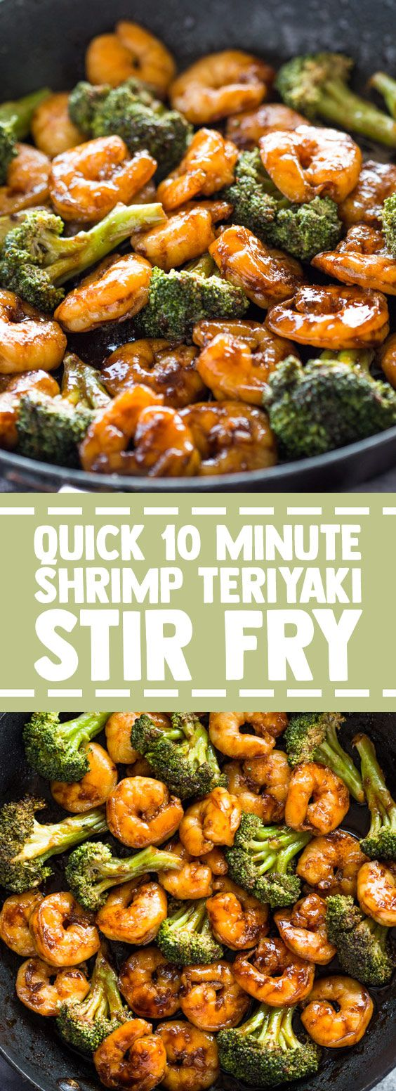 ★★★★★ 67 reviews: Quick 10 Minute Shrimp Teriyaki Stir Fry | This Shrimp cooked in teriyaki sauce is tender and has the perfect mixture of salty and sweet. This quick shrimp makes the perfect Asian dinner in minutes. Frozen shrimp can come in handy when you're on. #shrimp #easyrecipes #easydinner #stirfry | foodlovers.fun #stirfrysauce