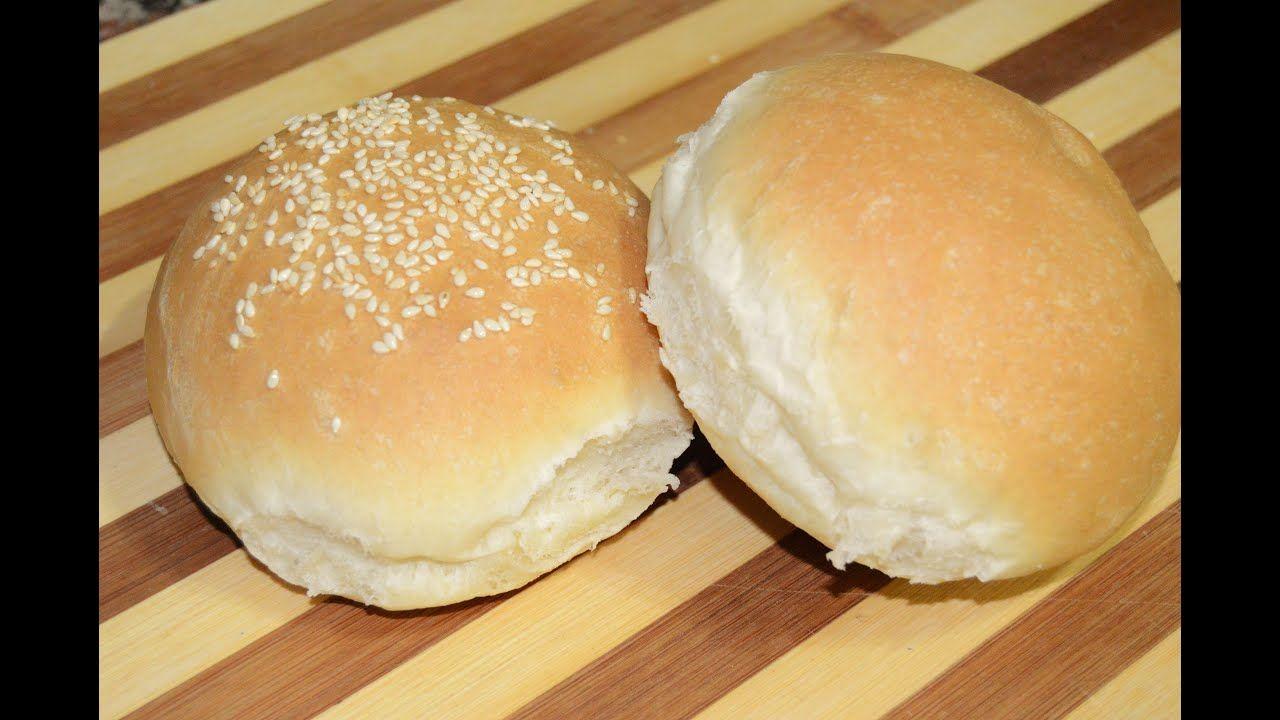 أفضل واسهل طريقة لتحضيرخبز البرجر Chef Ahmad's Kitchen/Burger Bun -  YouTube | Burger buns recipe, Burger buns, Bun recipe