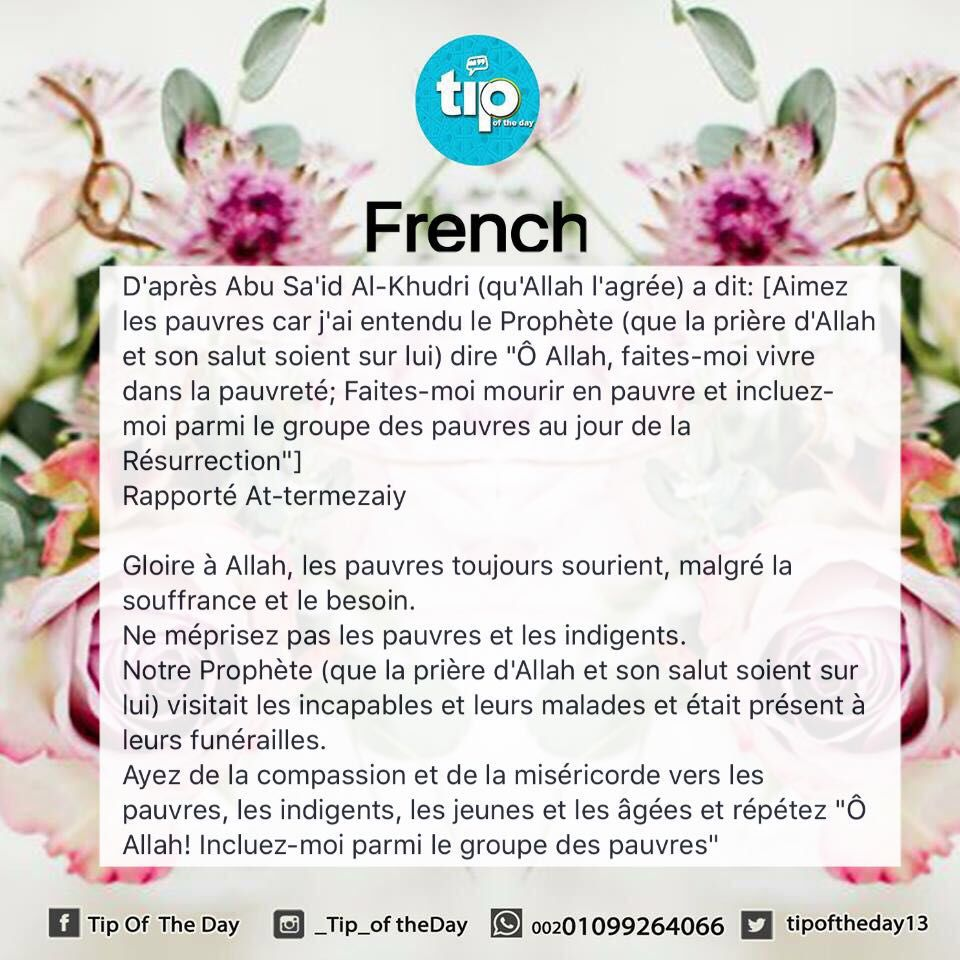 Ne méprisez pas les pauvres et les indigents  #sonan #français #prophète #muhammad #tip_of_the_day #life #daily #sunan #teachings #islamic #posts #islam #holy #quran #good #manners #prophet #muhammad #muslims #smile #hope #jannah #paradise #quote #inspiration