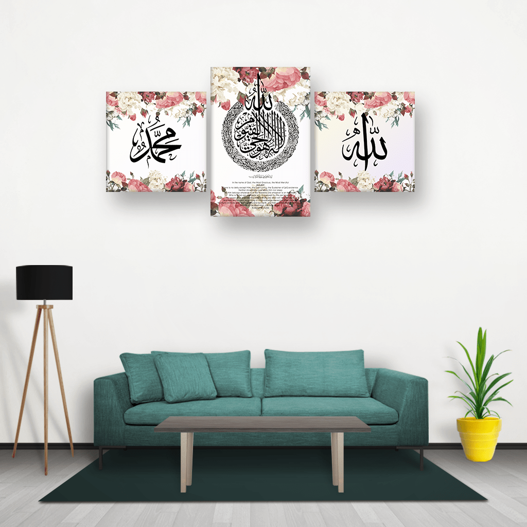 Motif Kursi Ayatul Kursi The Throne Verse In Vintage Flower Motif In 2019