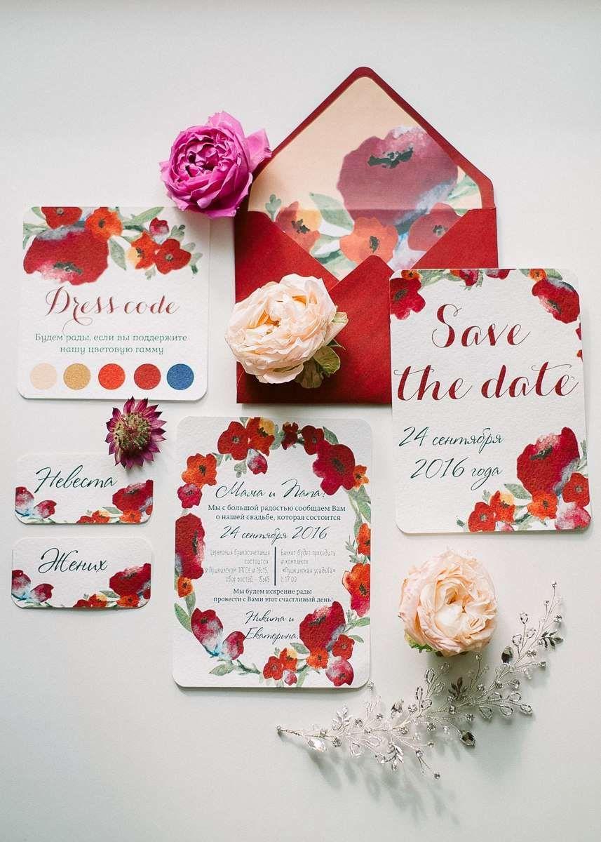 Свадебные приглашения: фото и идеи свадебных приглашений - Невеста ...