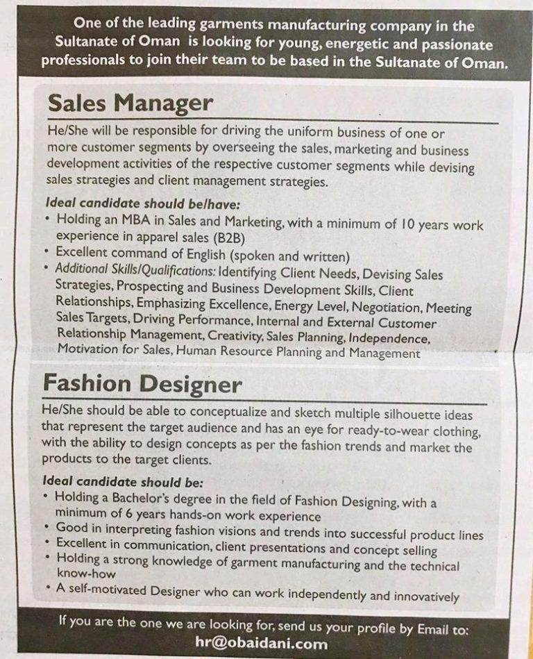 Multiple Openings Oman (With images) Oman, Segmentation