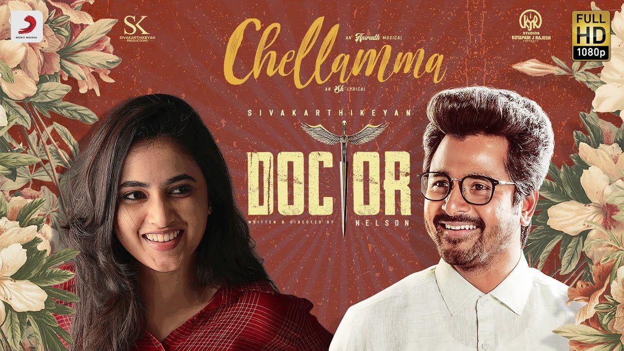 Doctor Chellamma Lyric Sivakarthikeyan Anirudh