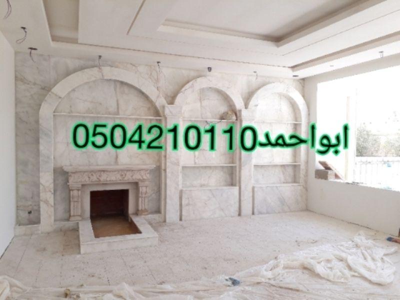 ديكورات مشبات السعودية Home Goods Decor Home Decor Decals Home Goods