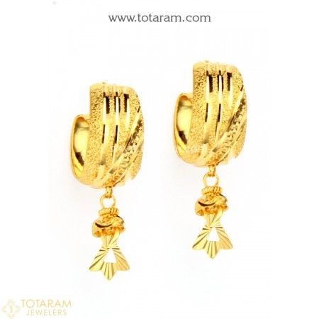 Gold Hoop Earrings Ear Bali In 22k 235 Ger7786 This Latest Indian Jewelry Design 3 850 Grams For A Low Price Of 270 95