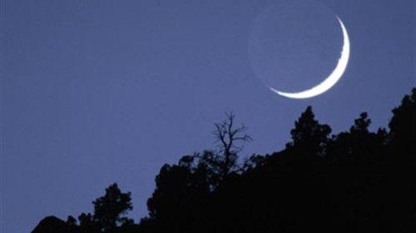 السعودية غدا أول أيام شهر رمضان Celestial Outdoor Body