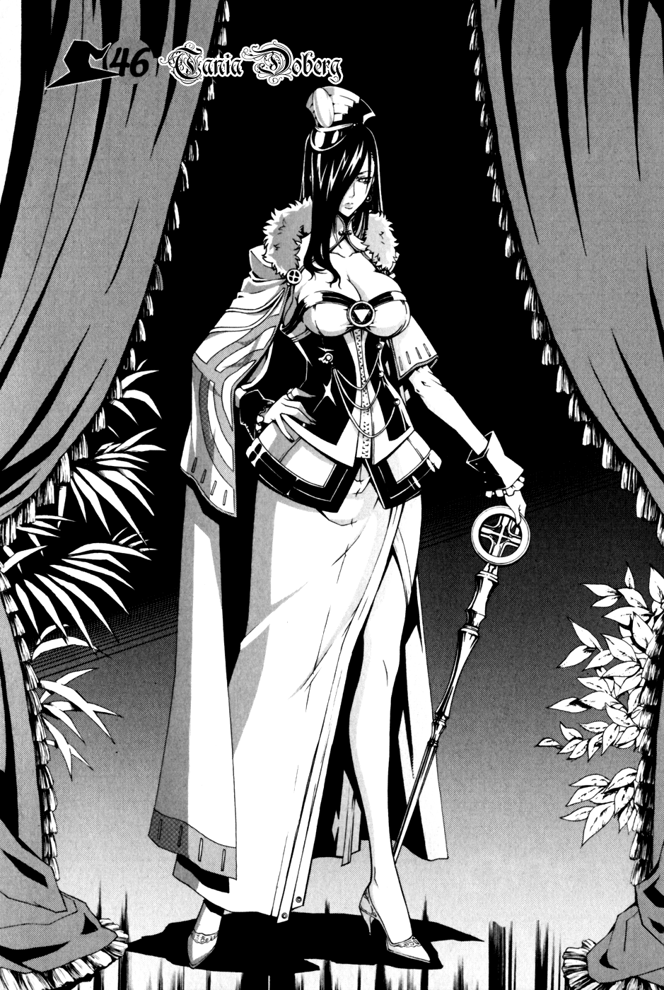 Read manga Witch Hunter 046 online in high quality Tania