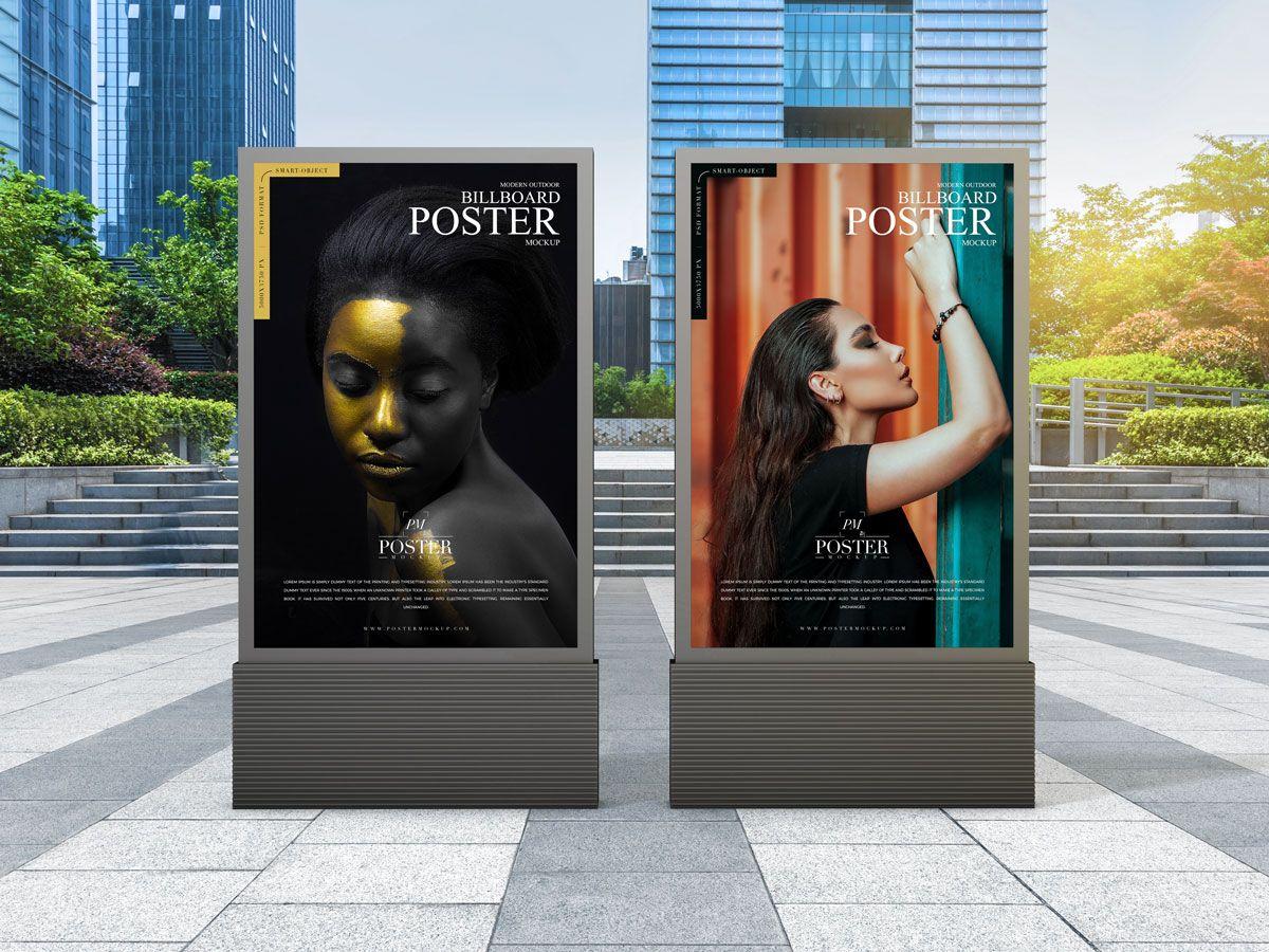 Free Billboard Poster Mockup Design For Outdoor Advertisement Mockup Planet Poster Mockup Mockup Design Poster