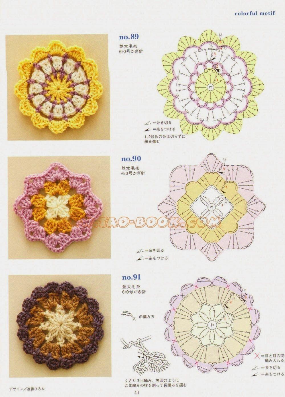 crochet motifs | Вязание крючком (схемы). | Pinterest | Flores ...