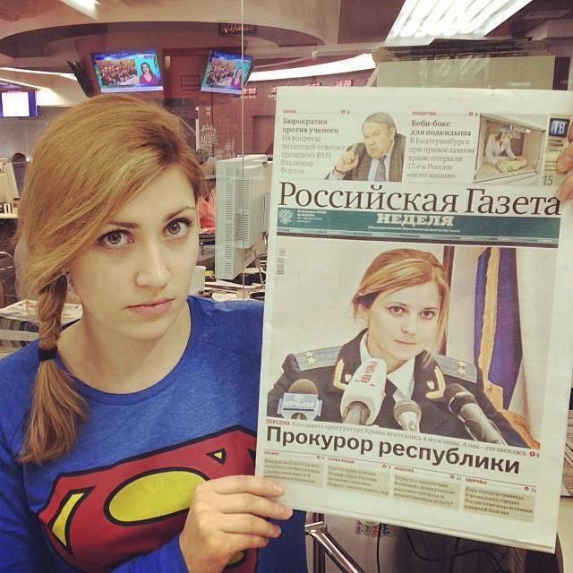 [Image - 768614] | Natalia Poklonskaya | Natalia ...