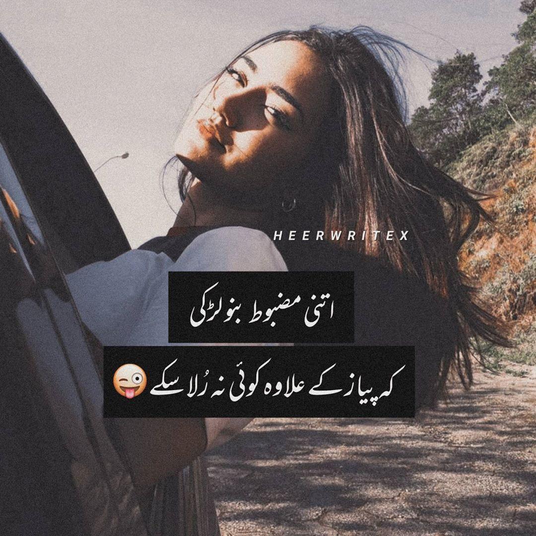 5 132 Likes 192 Comments Ã? Attitudəy Giirl Heer Writex On Instagram Itni Mazbhu
