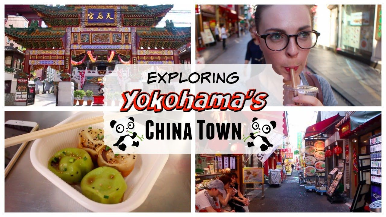 Exploring Yokohama's China Town    TRAVEL    Emily In Tokyo ❤︎     #Amazing, #Asia, #ChinaTown, #Cook, #Cooking, #Cuisine, #Delicious, #Destination, #Food, #Japan, #JapanDestinations, #JapanFood, #JapanGuide, #JapanTour, #JapanTourism, #JapanTravel, #JapanTravelGuide, #JapanTravelTips, #JapanTrip, #JapanTrip2016, #JapanVacation, #JapanVlog, #Japanese, #Kanagawa, #OnlyInJapan, #Restaurant, #Shinjuku, #Shopping, #StreetFood, #Tokyo, #TokyoDestinations, #TokyoTour, #T