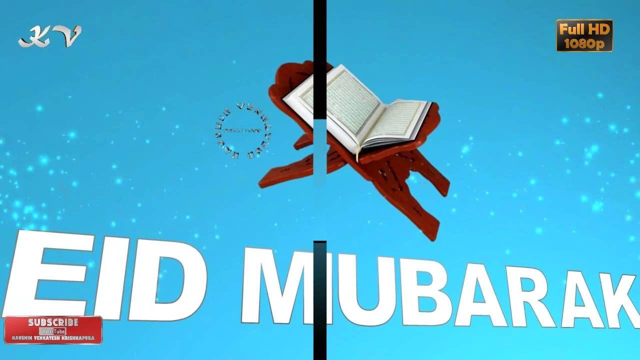 eid mubarak happy eid wishes eid greetings eid greeting