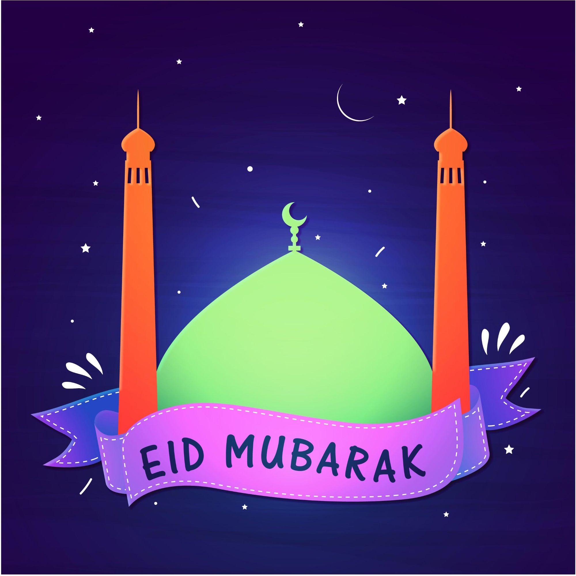 Happy Eid Mubarak Mosque Colorful Background Eid Mubarak