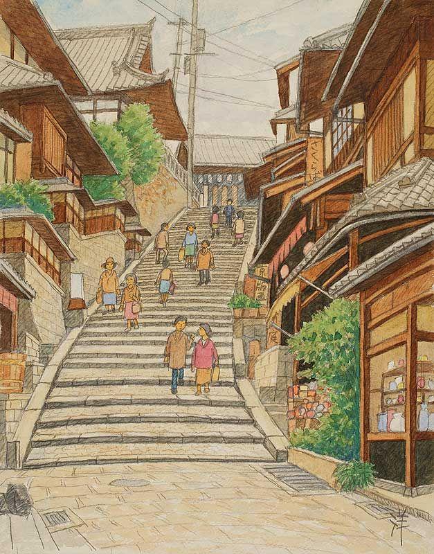 風景イラスト 水彩「京の四季」 三年坂_東山
