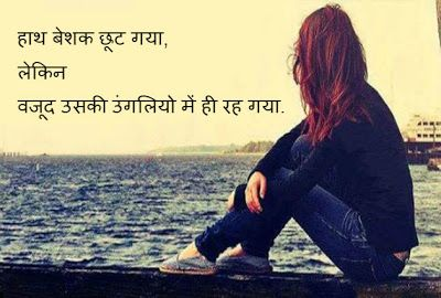 Images Hi Images Shayari Alone Girl Images With Quotes Images Hi