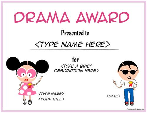 Education certificate drama award template for children education certificate drama award template for children certificatestreet yadclub Images