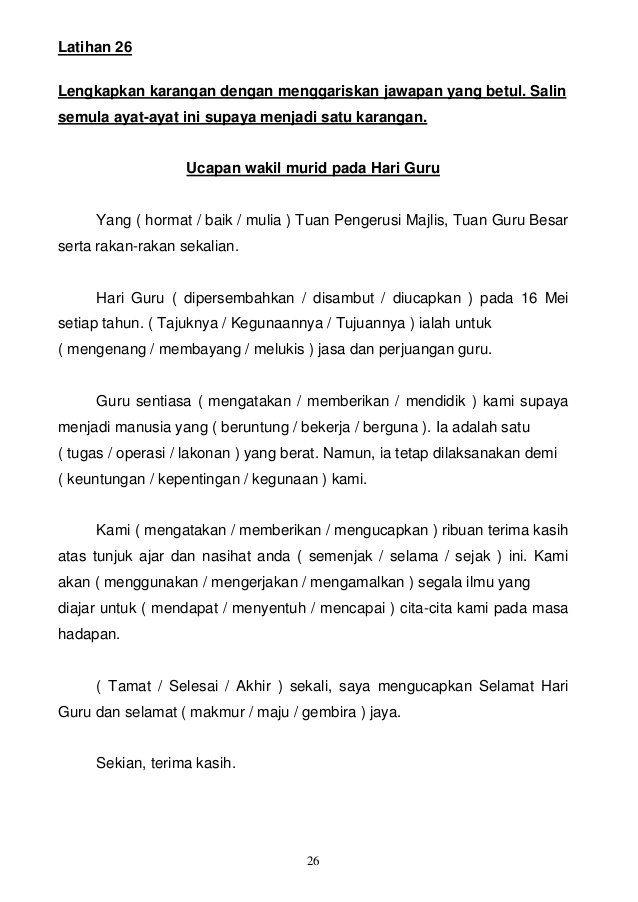 Karangan Berfokus Untuk Murid Murid Lemah Bm Malay Language Taman Negara Selamat Hari Guru