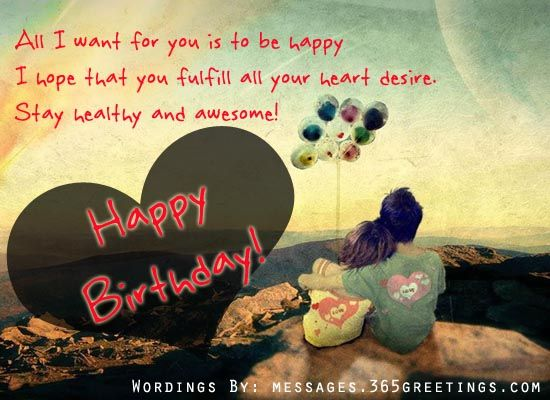 Romantic Birthday Wishes – Romantic Birthday Card Sayings