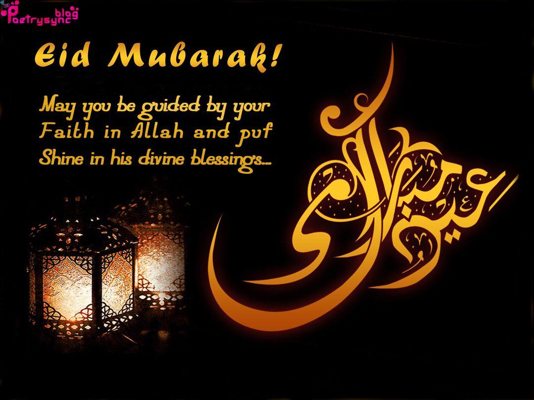 poetry eid mubarak wishes quotes with eid mubarak cards
