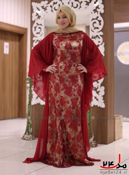 لباس مجلسی باحجاب | عکس های مدل لباس مجلسی بلند و کوتاه ...
