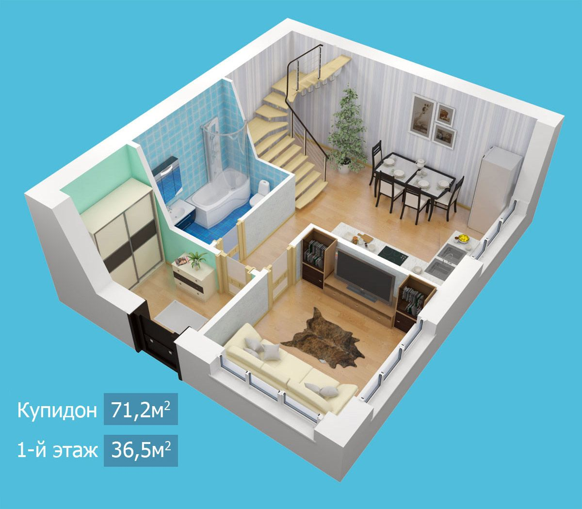 From Http Snvproject Ru Kupidon Htm House Layout Plans House Layouts House Design