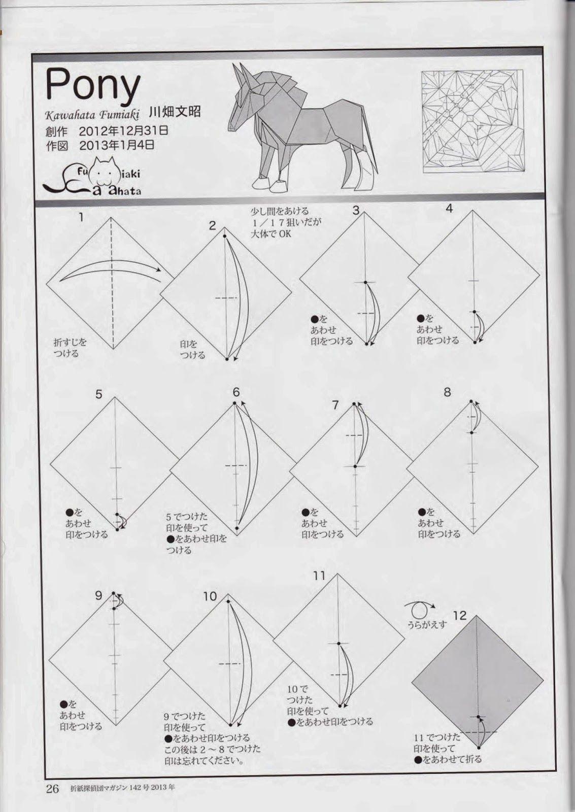 creando origami  pony de fumiaky kawahata