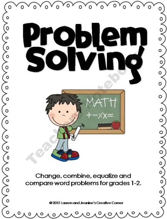 Problem solving change combine equalize and compare word problems problem solving change combine equalize and compare word problems from lauren and jeanines creative corner on teachersnotebook fandeluxe Image collections