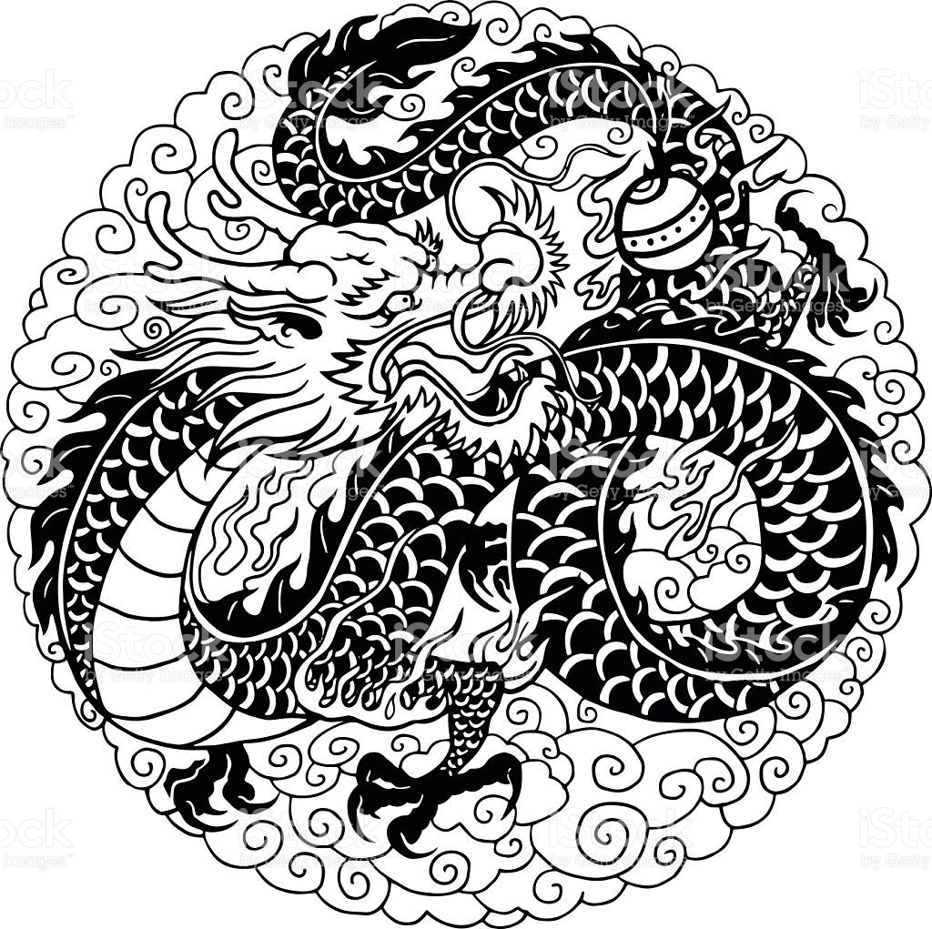 chinese dragon illustration more of chinese dragons at my. Black Bedroom Furniture Sets. Home Design Ideas