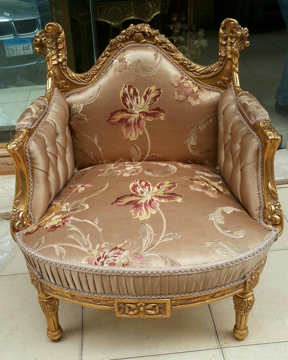 Pin de Maria Victoria Muñoz en asientos   Pinterest   Antigüedades y ...