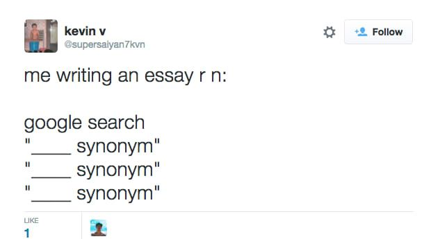 essay on me times the