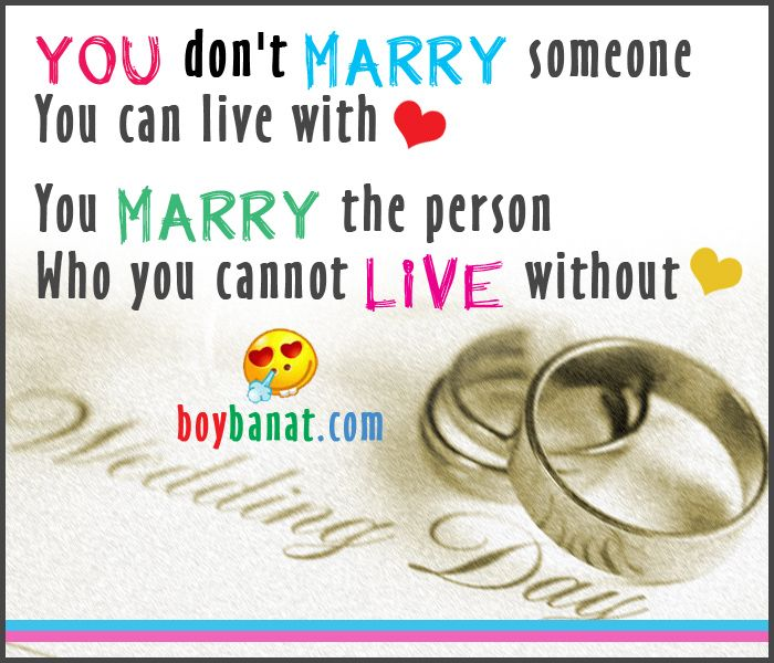 Wedding Love Quotes And Sayings Boy Banat Wedding Quotes Funny Love Quotes For Wedding Best Wedding Quotes